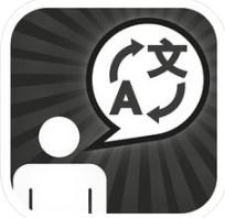 特快翻译 V5.12.2 苹果版