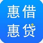 惠借惠贷 V1.0.3 安卓版