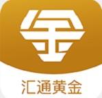汇通黄金 V1.0.1 安卓版