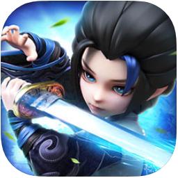 剑仙奇谭V1.0 苹果版