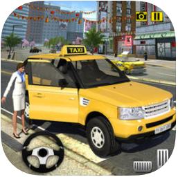 高峰时间出租车司机V1.2 苹果版