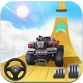 登山特技赛车 V1.5 安卓版
