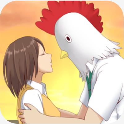 生而为鸡的男人和他壮丽的人生 V1.0.0 安卓版