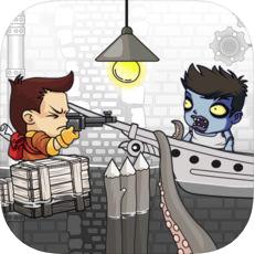 僵尸公司派对 V1.0 苹果版