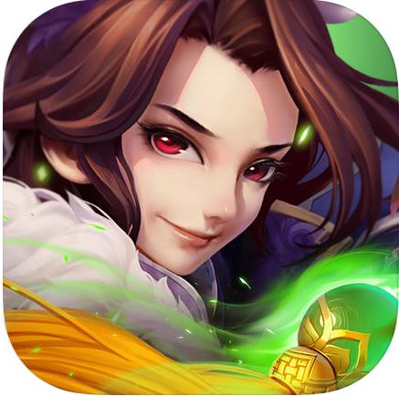 大罗金仙 V1.0 苹果版