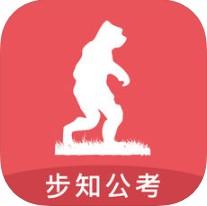 步知公考 V2.7.0 苹果版