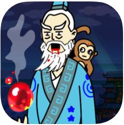怪大叔修仙 V1.0 苹果版