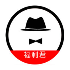 福利君 V1.0 安卓版