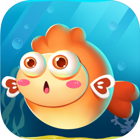 海底逃亡苹果版
