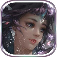 修罗幻境ol V1.0 苹果版