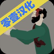 平面僵尸 V1.5.4 安卓版