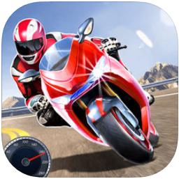 街头摩托 V1.0 苹果版