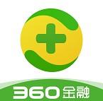 360金融 V1.0 安卓版