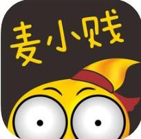 麦小贱 V2.7.1 苹果版