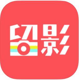 留影 V1.3.1 苹果版