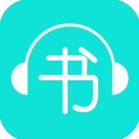 听书神器 V1.0.5 苹果版