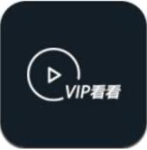 vip看看 V1.0 安卓版