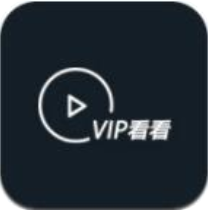 vip看看 V1.0 ios版