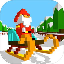雪地冒险王 V1.1 破解版
