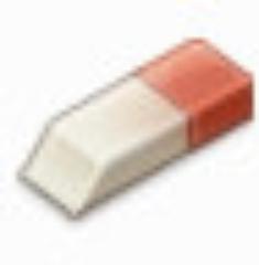 Privacy Eraser Free(隐私橡皮擦) V4.39.2.2652 绿色版