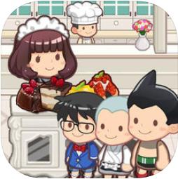 动漫烘焙物语 V1.0 苹果版