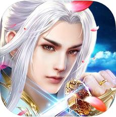 修仙剑侠录 V1.0 苹果版