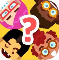 猜脸 V1.0.4 苹果版