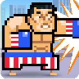拳击倒塔 V1.0.4 破解版