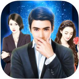 西虹大总裁 V1.0 苹果版
