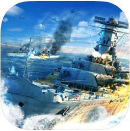 大航海风云 V1.0 苹果版