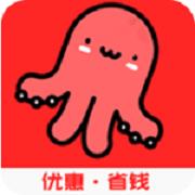 墨鱼优品 V2.0.0 安卓版