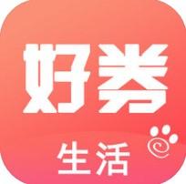 生活好券 V1.2.0 安卓版