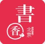 书香北京 V2.0.0 安卓版