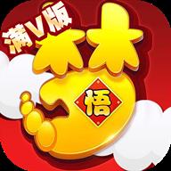 梦幻悟空 V1.0.4 安卓版