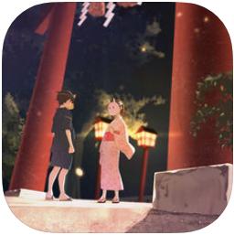 逃脱游戏:从日本祭典逃脱 V1.0 苹果版