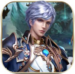 魔法圣谕 V1.0 苹果版