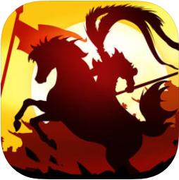 群雄三国争霸 V1.0 苹果版