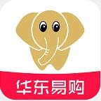 华东易购 V2.0.8 安卓版