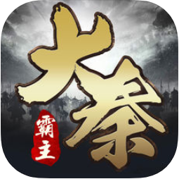 大秦霸主 V1.0 苹果版