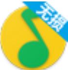 EXUI无损音乐下载器 V8.22 免费版