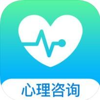 心理咨询 V3.4.36 苹果版
