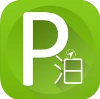 泊泊停车 V5.3.1 苹果版