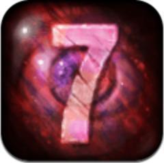 7个致命的启示 V1.1.4 安卓版