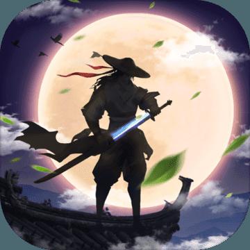 天剑诀 V1.0.0 安卓版
