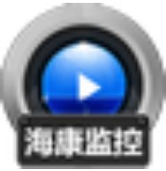 赤兔海康监控数据恢复软件 V11.06 官方版