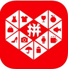拼多多微信公众号导购助手 V1.5 免费版