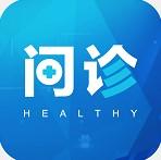 健康问诊 V1.7 安卓版