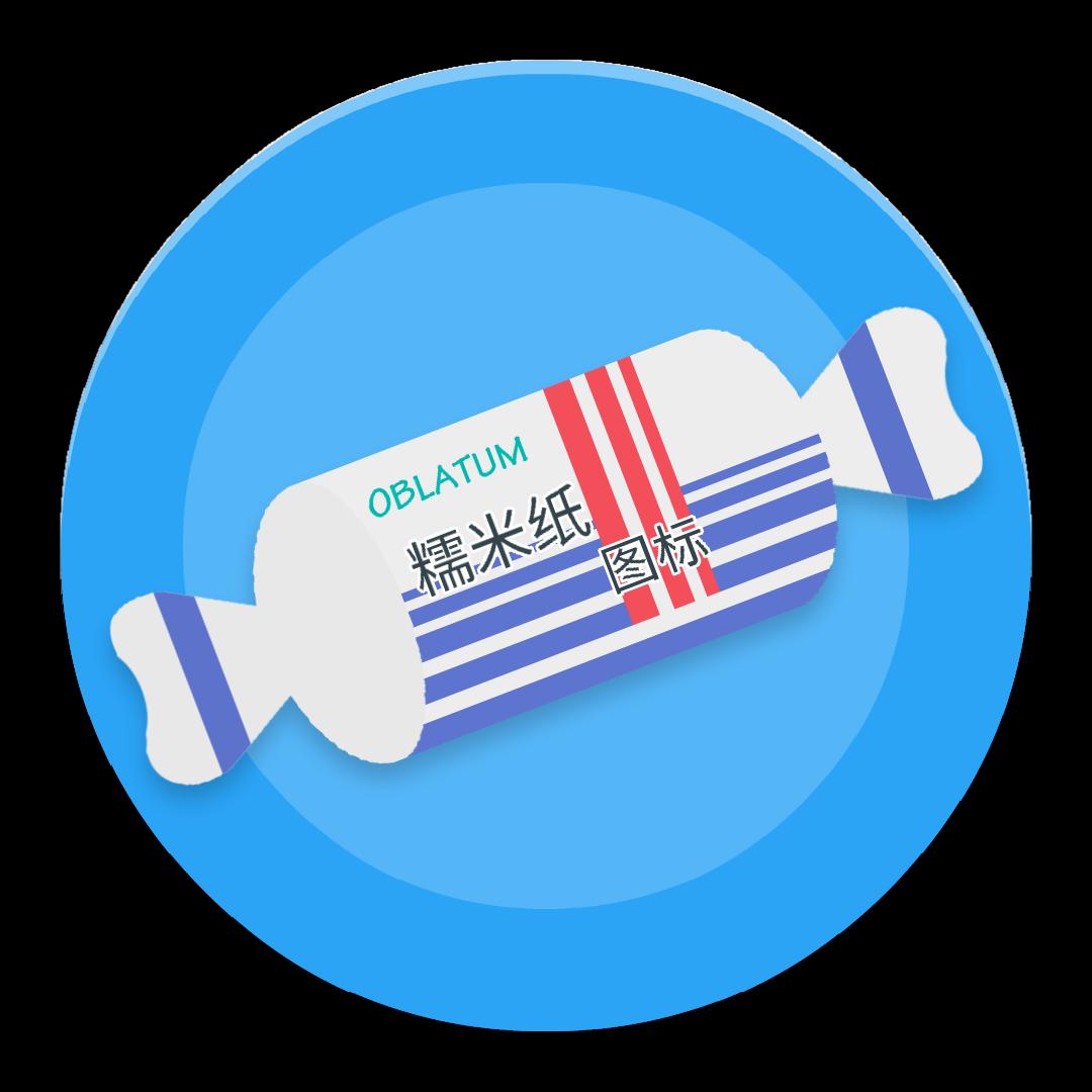 Oblatum 图标 V1.5.2 安卓版