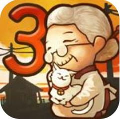 昭和零食店故事3 V1.0.0 安卓版