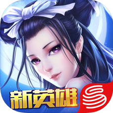 倩女幽魂录 V1.5.0 官方版